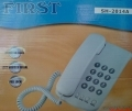 Telephone First SH-2014A,  Απλό.