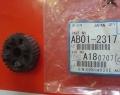 Ricoh Aficio 1060 gear AB012328, fusing drive old p/nAB012317