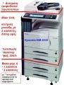 Διάρκεια του σέρβις φωτοτυπικού, Αναλώσιμα, copier service