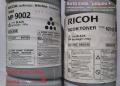 Toner 6210D Γνησιο ή μαϊμού, Ricoh mp8000, δειτε...νεο μοντελο