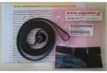 Hp Designjet 500 C7770B Belt, C777060014, 42in CHINA