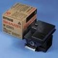 Sharp AR 222T1 Toner cartridge Orig
