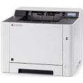 Kyocera ECOSYS P2235DΝ printer A4, NEW